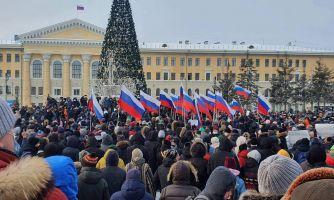 Акция в поддержку Навального в России