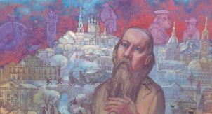Как Салтыков-Щедрин совесть и правду искал