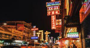 Так и не смог понять Бангкок