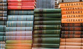 ТОП писателей и книг по итогам хешмоба #главнаякнига
