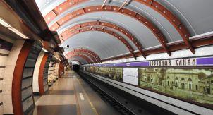 Санкт-Петербург 2021. Новые станции метро