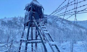 Заброшенный лагерь ГУЛАГа. Зачем туда ехать?