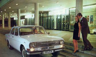 Как жили советские богачи и мажоры