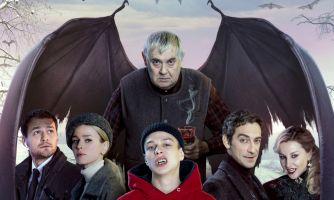 Netflix, трепещи— «Вампиры средней полосы»
