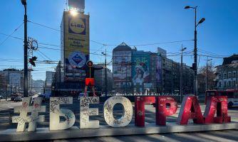 Белград: брутализм, эхо войны и любовь к России