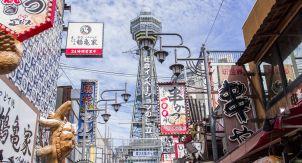 Потребительская корзина хозяюшки из Токио