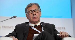 Экономическая катастрофа и«гайдаровские реформы»