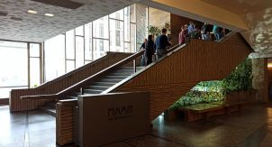 Непонятый памятник советского модернизма