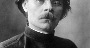 Максим Горький — «буревестник революции»