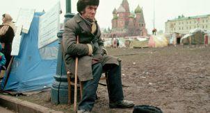 Миф о том, что в СССР не было нищих