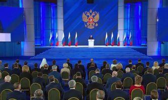 Путин выступил перед Федеральным собранием