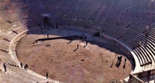 Римский амфитеатр – место, где творилась история