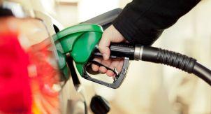 Как сэкономить треть стоимости бензина?