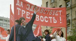 Что же погубило СССР? Ведь кризиса не было