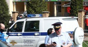 Стрельба в казанской гимназии, есть погибшие