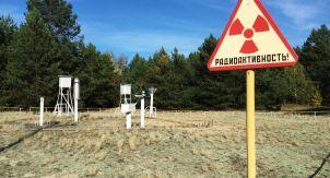 Продолжение прогулки по Чернобыльской АЭС