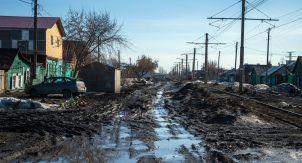 Попытайтесь покинуть Омск