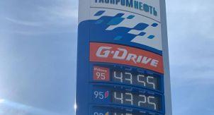 Почему Газпром кладет на население?