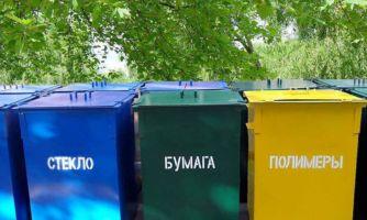 Штрафы за нарушение раздельного сбора мусора?