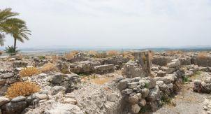 Археологический парк Тель Мегидо