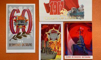 Наше советское детство: октябрьская революция
