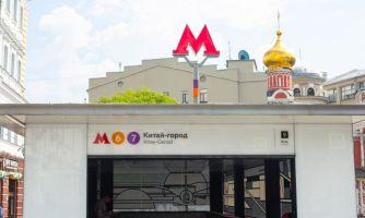 11 интересных фактов о Москве