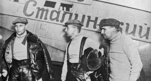 Беспосадочный перелёт «сталинских соколов»