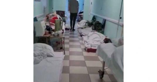 Видео дня. Почему пациенты лежат на полу?