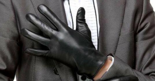 Афера в латексных перчатках