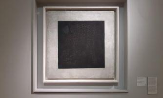 Почему «Чёрный квадрат» Малевича — это шедевр