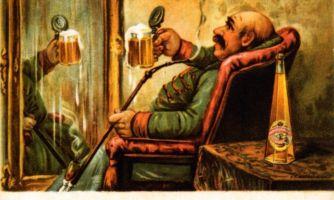 Как вы оцениваете нашу антиалкогольную политику?