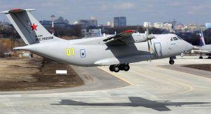 Разбился единственный экземпляр самолёта Ил-112В