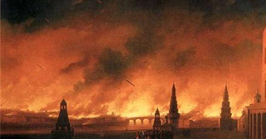 Кто и зачем сжёг Москву в 1812 году?