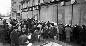Советский миф о «долларе по 67 копеек»