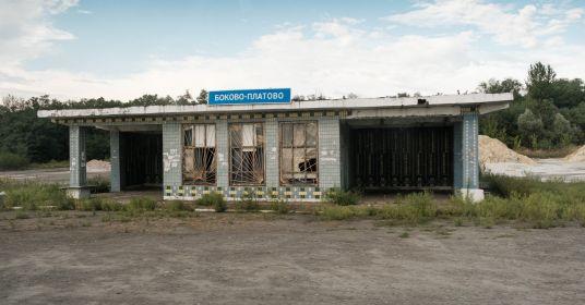 Поездка на Донбасс. Фоторепортаж