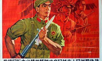Первая социалистическая война