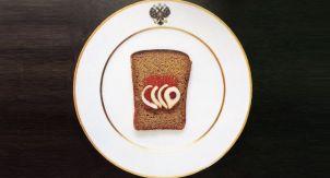 Советские кулинарные привычки, которые ещё с нами