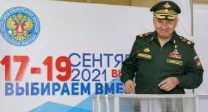 Русские из Финляндии голосуют в Татарстане