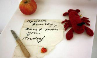 В музее разбитых сердец