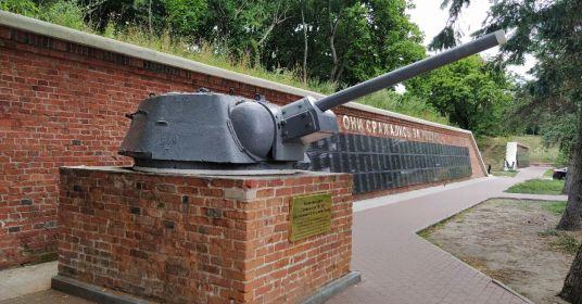 Балтийск. Воинские мемориалы