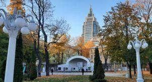 Осень в московском Эрмитаже