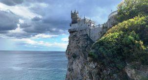Где побывать в Крыму