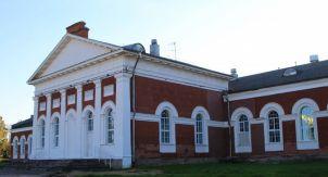 Великий Новгород. Манеж