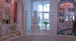 В усадьбе Чайковского
