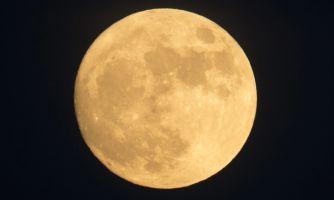 Кто и как открывал Луну. Краудфандинг