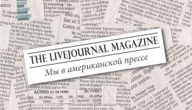 В России сократят количество студентов