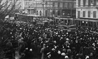 Хроника Февральской революции