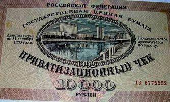 Почему в России нет госкапитализма?