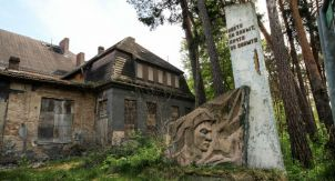 Вюнсдорф. Советская цитадель в сердце Германии