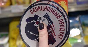 Белорусские креветки всё?